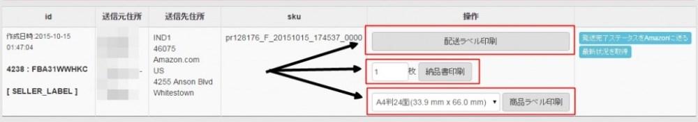 Baidu IME_2015-10-15_1-53-33