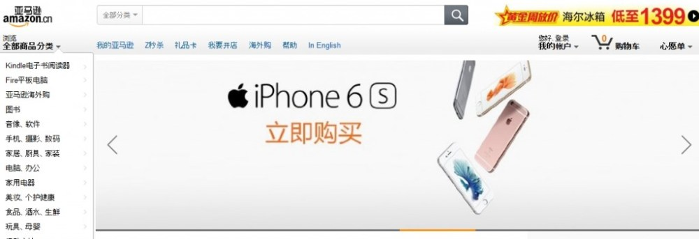 Baidu IME_2015-10-5_3-4-8