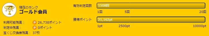 Baidu IME_2015-10-6_20-9-8