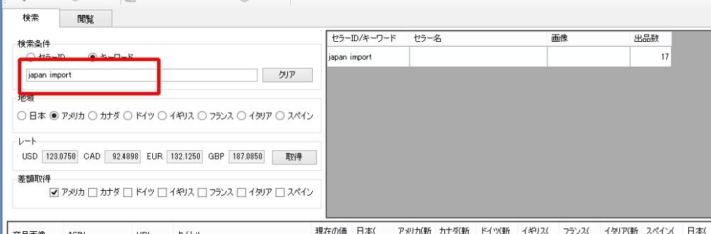 Baidu IME_2015-11-16_22-12-23