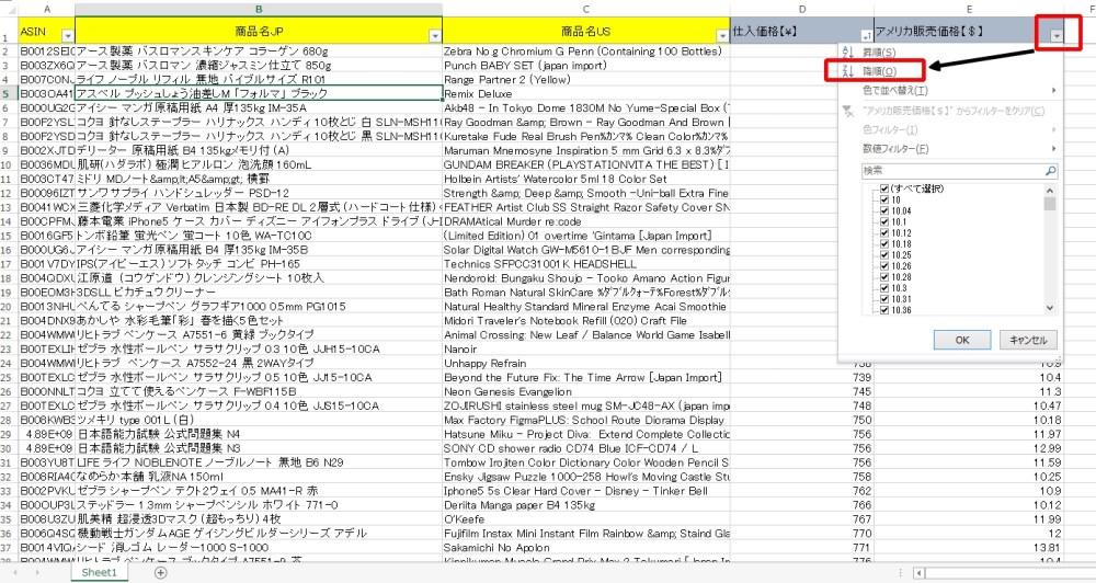 Baidu IME_2015-11-28_17-49-18