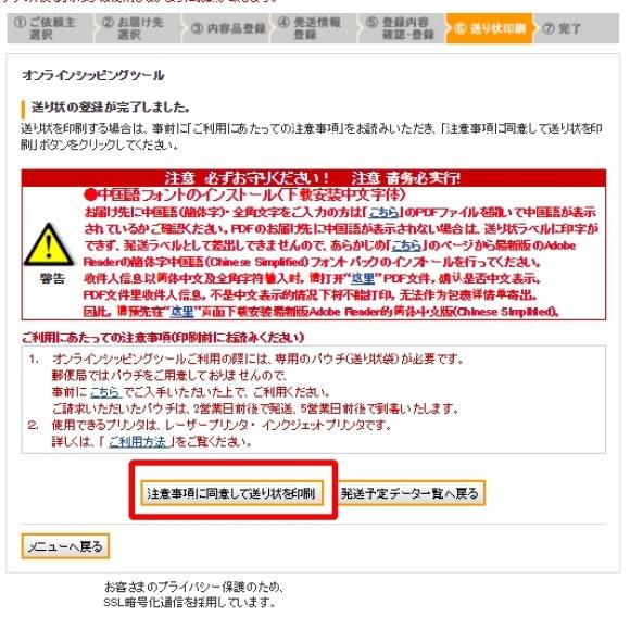 Baidu IME_2016-2-9_20-17-14