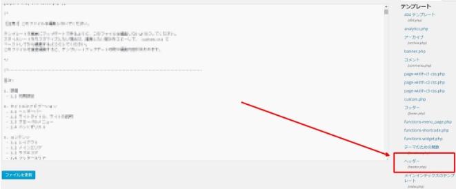 Baidu IME_2016-7-22_23-58-45