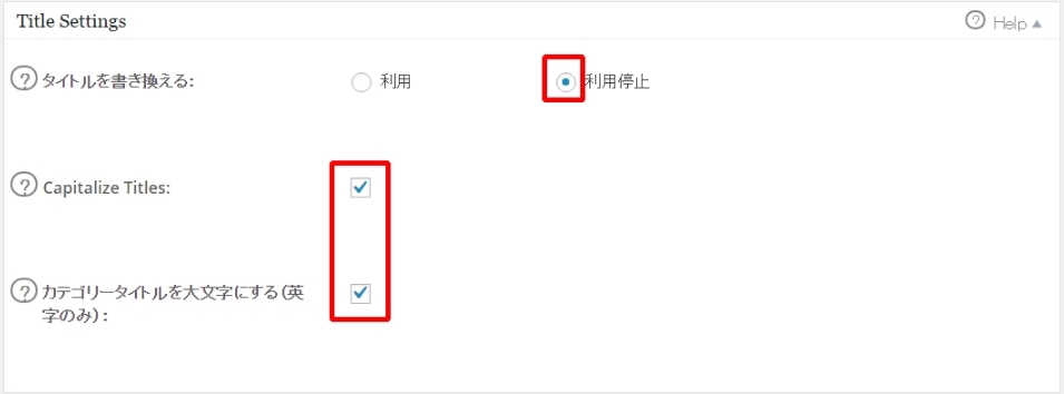 Baidu IME_2016-7-27_15-31-26
