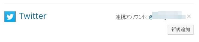 Baidu IME_2016-8-2_14-16-24
