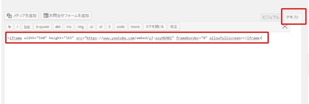 Baidu IME_2016-8-2_14-26-8