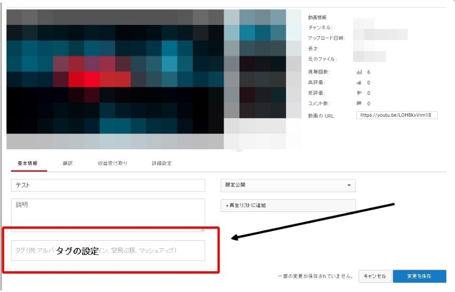 Baidu IME_2016-8-2_14-28-57