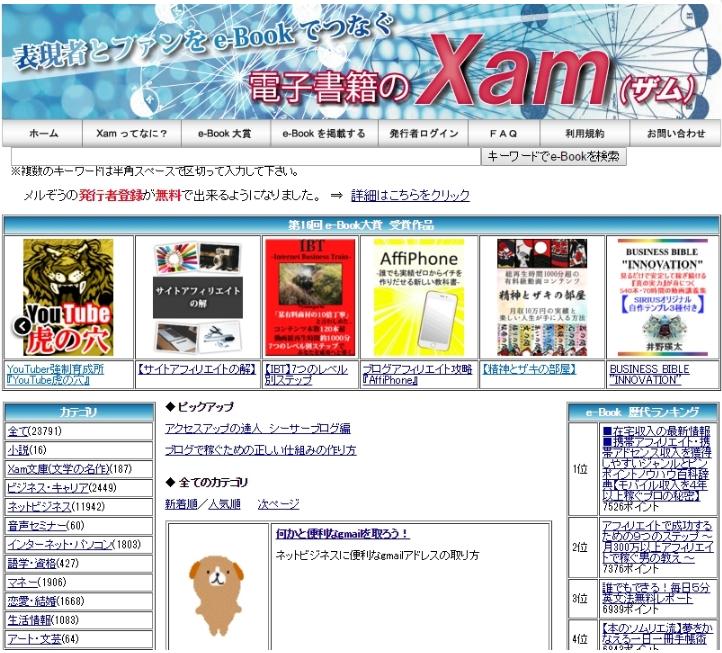 Baidu IME_2016-8-4_15-3-41