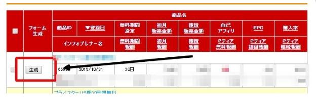 Baidu IME_2016-8-5_12-54-5
