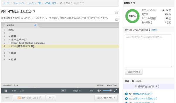 html-study-now