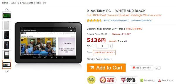 M755E5 Kids Tablet PC