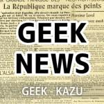GEEK - NEWS ギークニュース