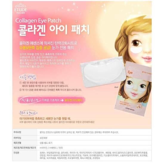etude-collagen-eye-patch-ad