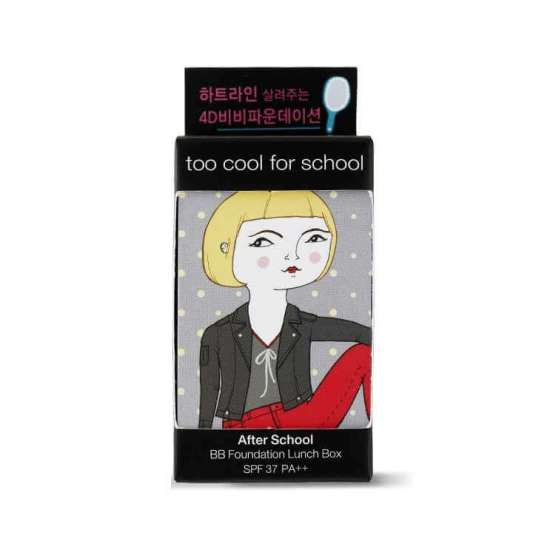 too-cool-for-school-artify-After-School-BB-Foundation-Lunch-Box-6