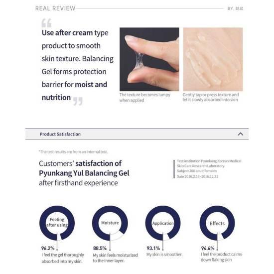 pyunkang-yul-balancing-gel-0