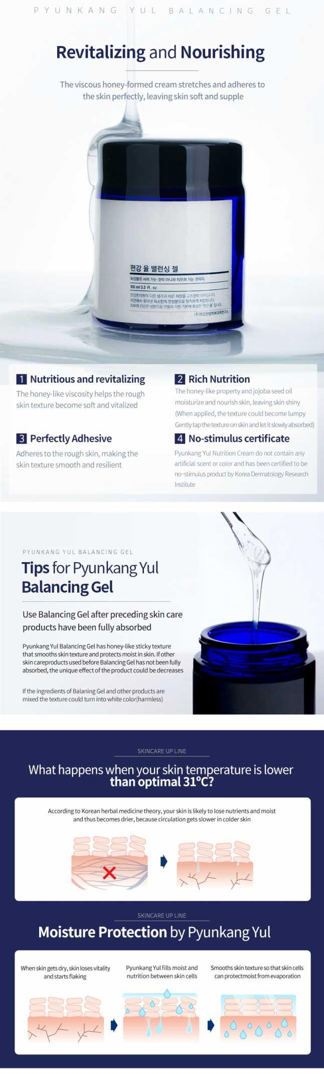 pyunkang-yul-balancing-gel-4