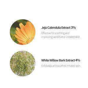 Sioris Day Cream: Exrtact de Calendula si Salcie albă