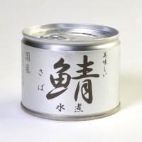 伊藤食品 鯖缶
