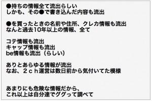 """""""shot"""" 2013-08-26 3.16.35"""