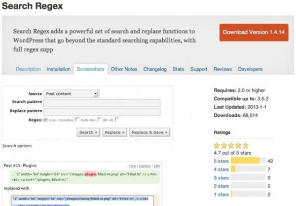 WordPressの記事内URLやソース、テキストをプラグインで一括置換えする方法