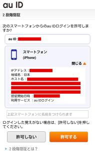 screenshotshare_20131121_000944