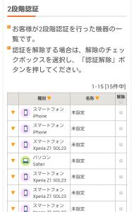 screenshotshare_20131121_024100