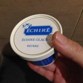 激ウマの発酵バターと使ったアイスクリーム「エシレグラス」を食べてきた。