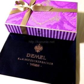 クリスマス限定販売デメルのクリストシュトーレンという洋菓子をいただいた。