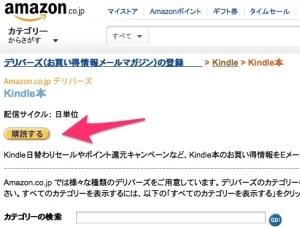 カテゴリー:Kindle本-2