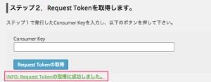 Pocket_News_Generator_‹_Kazunie_Style_—_WordPress-2