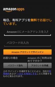 AmazonApps