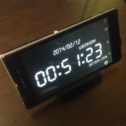 XperiaZ1/Ultraと相性の良いバッテリー充電中クロックアプリ