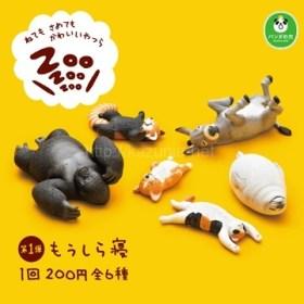 パンダの穴 ZooZooZoo 愛くるしいフィギア第1弾「もうしら寝」ほか今日の #スクラップ #2014 #2/1