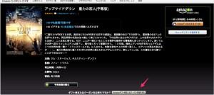 Amazon_co_jp:_アップサイドダウン 重力の恋人_字幕版___ジム・スタージェス__キルスティン・ダンスト__ティモシー・スポール__ファン・ソラナス__Amazonインスタント・ビデオ-2