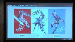 機動戦士ガンダム」富野監督の新作「Gのレコンギスタ」ほか今日の #スクラップ #2014 #3/21