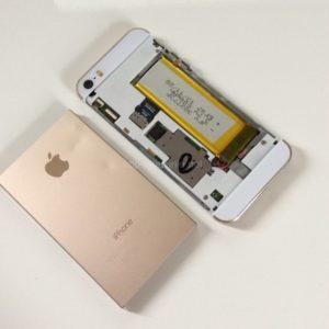 iPhone5sバックパネル