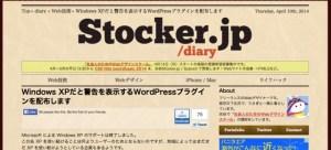 Windows_XPだと警告を表示するWordPressプラグインを配布します___Stocker_jp___diary