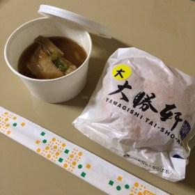 ロッテリア期間限定 大勝軒コラボつけ麺バーガー販売開始