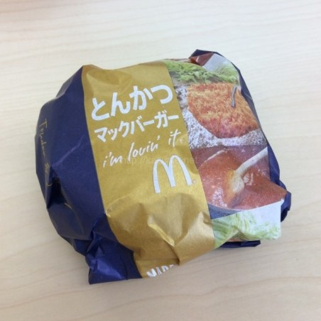 マクドナルド期間限定バーガー「とんかつバーガー」#マクドナルド