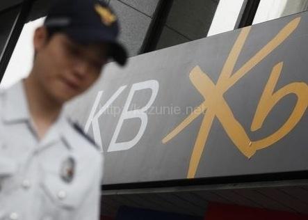 金融庁は28日、韓国の国民銀行在日支店に行政処分ほか今日の #スクラップ #2014 #8/28