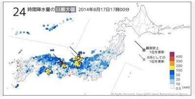大気不安定 近畿・東海・北陸は土砂災害に警戒ほか今日の #スクラップ #2014 #8/17