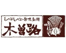 しゃぶしゃぶ「木曽路」松阪牛など偽り7千食3店舗ほか今日の #スクラップ #2014 #8/14