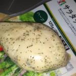 セブンイレブンのサラダチキン、手軽でおいしい http://t.co/30X9l8rIRP