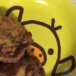 鶏肉ウマー http://t.co/Dkw9g4s604
