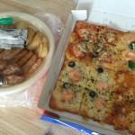dデリバリー半額ピザセット http://t.co/Fa5Z1TcSAl