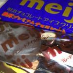 パルムが品切れだったので、明治チョコレートアイスクリーム http://t.co/oBTec609zT