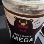 ローソン メガアイスコーヒー(^(Ξ)^) http://t.co/Rkg3BzIn33