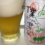 僕ビール、君ビール。http://t.co/E0ljKX9mgR