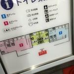 地下鉄東西線仙台駅東改札の外にあるトイレ、小さいかも。 https://t.co/jNvgWeM7Aq