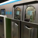仙台市地下鉄東西線にも雪降ってた https://t.co/7OldwT2cmU